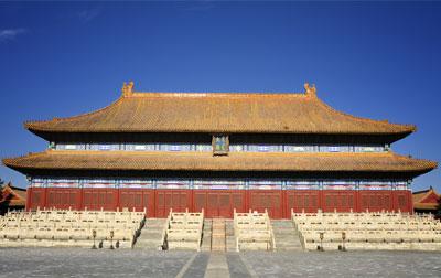 Beijing400